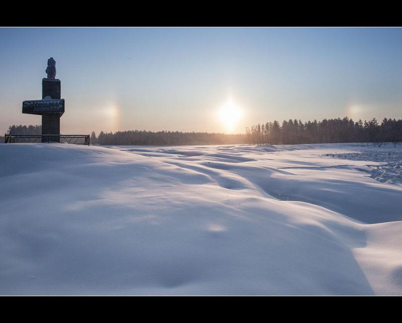 El pueblo más frío del mundo queda en Rusia